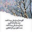 محمد إسماعيل (@198051Ismail) Twitter