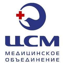 талантливое поколение центр семейной медицины томск складского