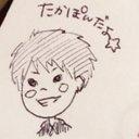 貴寛 (@01091031) Twitter