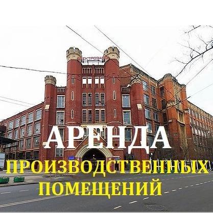аренда помещений в москве под букмекерскую контору в