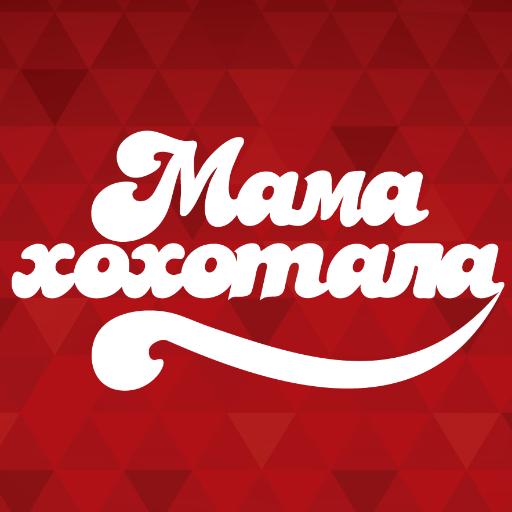 @mamahohotala