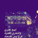 Alloush_97 (@0541659537) Twitter