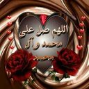 Ahmed Ahmed (@0549976_) Twitter