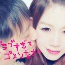 レナ (@0017taka1) Twitter