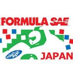 全日本学生フォーミュラ大会車両bot