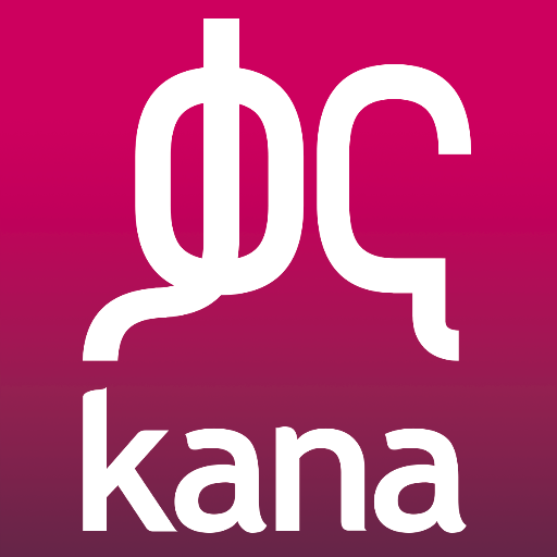 Kana Television : Ethiopian Artists requesting Kana Television should be banned