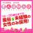 小山素人体験入店|栃木のデリヘル風俗