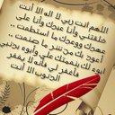 احمد القحطاني (@11ahmdAhmd) Twitter