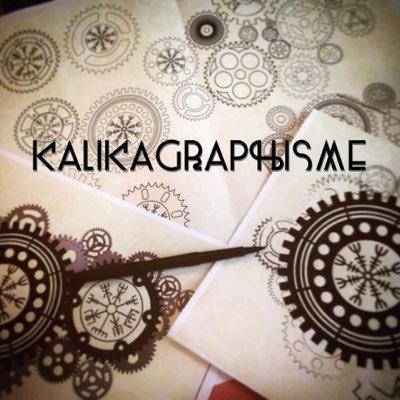 KalikaGraphisme