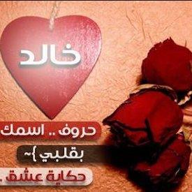 الحب والعشق On Twitter صباح الخير حبيبي Https T Co Vfvpenqtpt