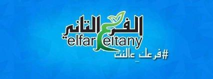 @Elfar3Eltany
