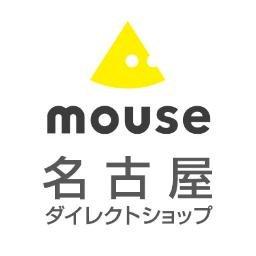 マウスコンピューター名古屋ds Mouse Nagoya Twitter