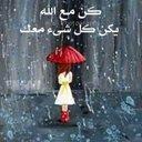 0120 041 3336 (@0120_041) Twitter