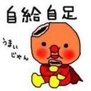パボ子 (@02pabo12) Twitter
