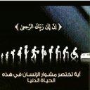 أمجد الحمدي (@00cda67cdddd422) Twitter