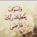 Abdull Raoof (@055381Raoof) Twitter