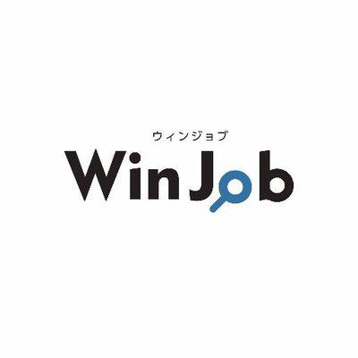 ドコモショップの店舗スタッフ<未経験歓迎!研修・福利厚生