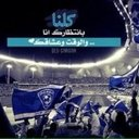 Hassan (@137Ahm) Twitter