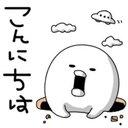 ヒロミ (@0822kaikana) Twitter