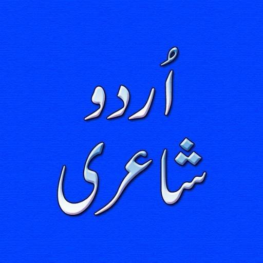 UrduPoetryPoint