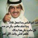 ولد حائل (@584a1c9b1c294b1) Twitter