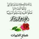 adhare104285@gmail.c (@050_9121) Twitter