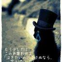 加藤 瞬也 (@0102Matutake) Twitter