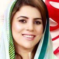 Naz Baloch twitter profile