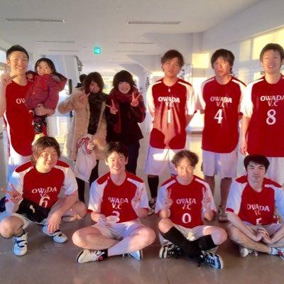 大和田バレーボールクラブ (@shi...