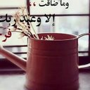 حسين كمال محمد (@01116095834y) Twitter