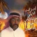 ابو مالك الخوالدة (@1957Salem) Twitter