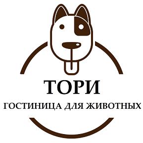 Картинки по запросу Зоогостиница «Тори»