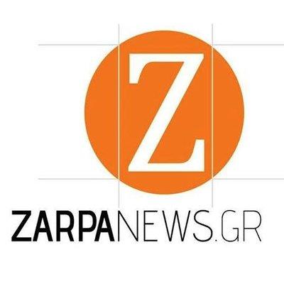 ad4f716bca5 Zarpanews.gr (@zarpanews) | Twitter
