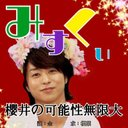 みすくぃ (@0624misukui0915) Twitter