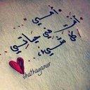 سالم البلوي (@0563970891) Twitter