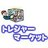 otakaraitiba's avatar'