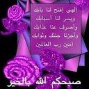 marwan (@011_544) Twitter