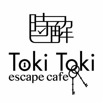 時解 eScape cafe (@escape_cafe...