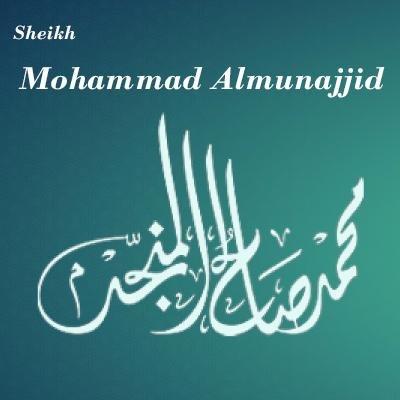 Mohammad  Almunajjid