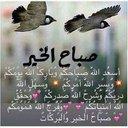 ابوعلي درويش (@02ad092bb380401) Twitter