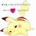 ♡SIORI♡ (@14C8jpaEKBhpGNM) Twitter