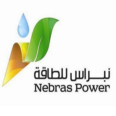 Nebras Power Twitter