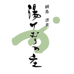 本日4/5も9時オープンです。 皆様にお知らせです! 当館が日本テレビ「スクール革命」で紹介されます!! 岩盤浴をメーンで撮影しました、当館の岩盤浴ファンの方、 また当館の岩盤浴をまだ利用したことない方は必見です! 日時:4/15… https://t.co/3jI7mZyaoh