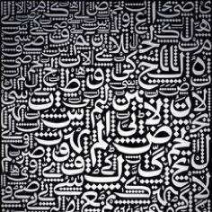 حروف عربية للفوتوشوب
