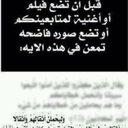 أبوفهد (@050732s) Twitter
