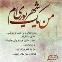 hamid gh (@0917951az) Twitter