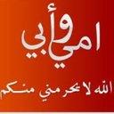 ام الشيخات (@0553449868h) Twitter