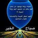 055 912 5686عبده (@055_5686) Twitter
