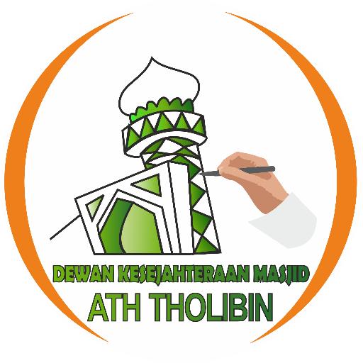 """DKM Ath-Tholibin On Twitter: """"Taqabbalallahu Minna Wa"""