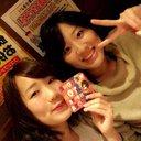AYAKA (@0117aya_f) Twitter